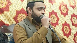 Hafiz Zeeshan Elahi Sialvi | Intro | In presence of Syed Zabeeb Masood saheb