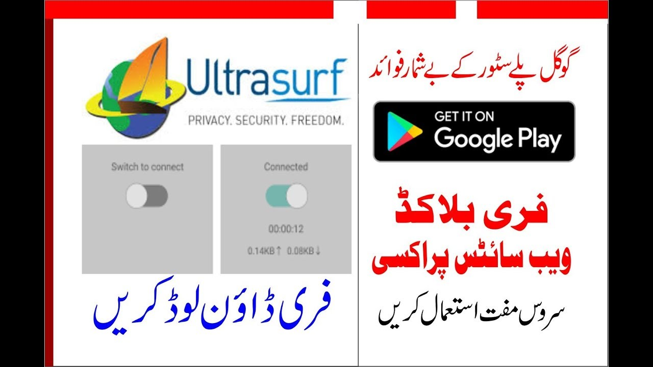 ultrasurf proxy for android apk