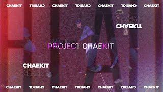 CL- +H₩A+ X AESPA- BLACK MAMBA || CHAEKIT PROJECT  ll @대전 GB ACADEMY댄스 오디션 학원