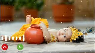 Krishna Flute Ringtone | Radha Krishna Flute ringtone | Shri Krishna New Ringtone 2020| Janmashtami screenshot 4
