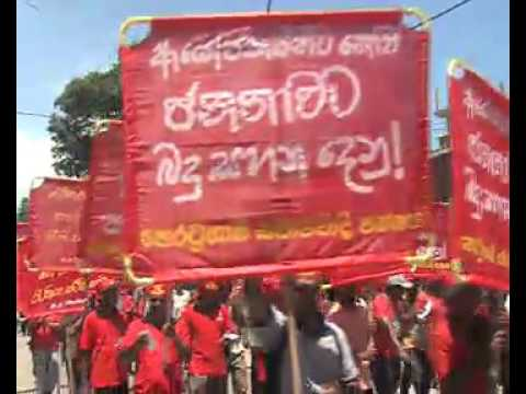 International Workers Day - 2016