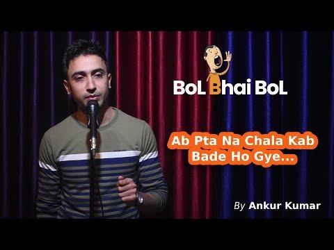 Bol Bhai Bol. (Ab Pata Na Chala Kab Bade Ho Gye) By Ankur Kumar