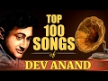 Download Top 100 songs of Dev Anand | देव आनंद के १०० हिट गाने | HD Songs | One Stop Jukebox MP3 song and Music Video