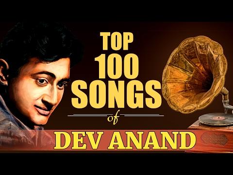 Top 100 songs of Dev Anand | देव आनंद के 100 हिट गाने | HD Songs | One Stop Jukebox