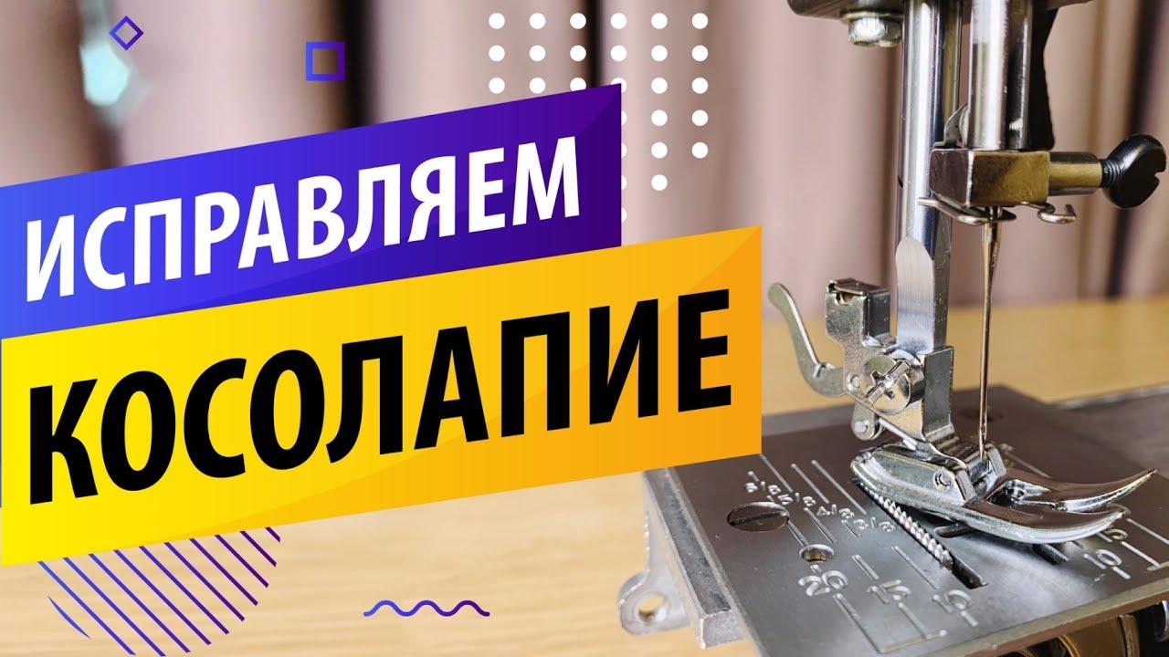 Транспортер ткани швейной машинки транспортер шнековый для навоза