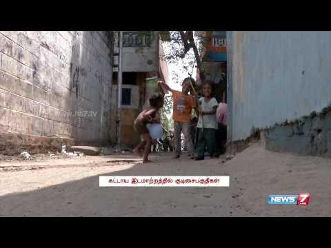 Slum kids in Chennai grow in an atmosphere of anger | Tamil Nadu | News7 Tamil |