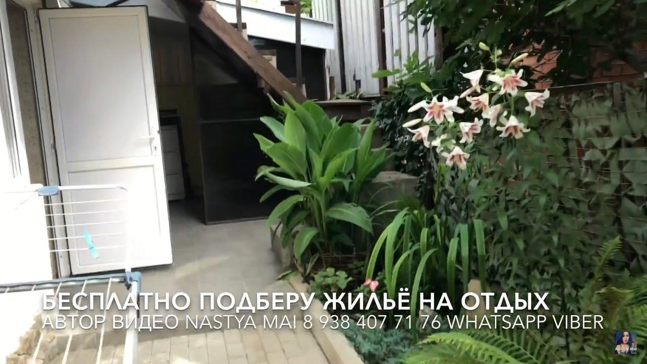 Как купить дом в Геленджике   Видео обзор дома в Геленджике   ул .