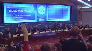 Кандидат Путин снят с выборов  Экстренное заявление ЦИК