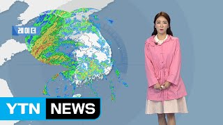 [날씨] 태풍 '링링' 영향 전국 비...강풍 주의 / YTN