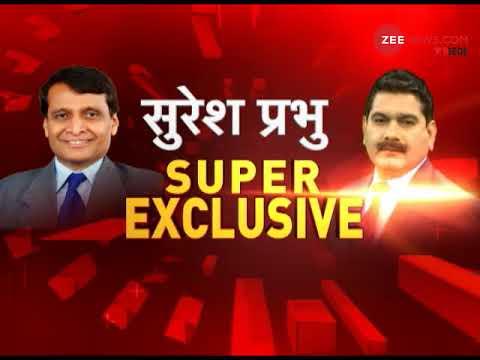 Exclusive: In conversation with Suresh Prabhu | देखिए कैबिनेट मंत्री सुरेश प्रभु का खास इंटरव्यू