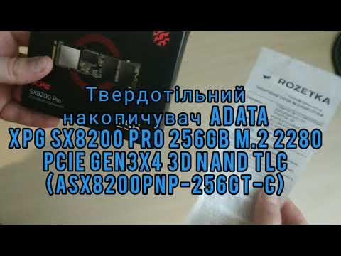 ADATA XPG SX8200 Pro 256GB M.2 2280 PCIe Gen3x4 3D NAND TLC (ASX8200PNP-256GT-C)