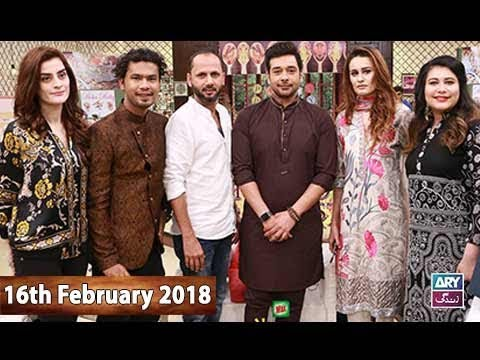 Salam Zindagi With Faysal Qureshi  - 16th February 2018 - Ary Zindagi