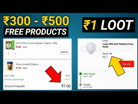New free shopping loot - ₹500 free products || free online shopping || free products || free samples