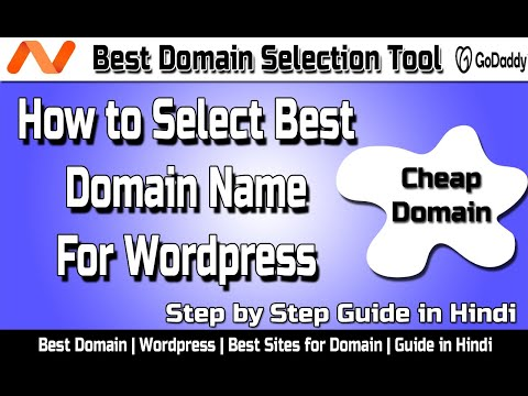 How to Select Best Domain Name for Website | Cheap Domain for WordPress | Step by Step Guide Hindi