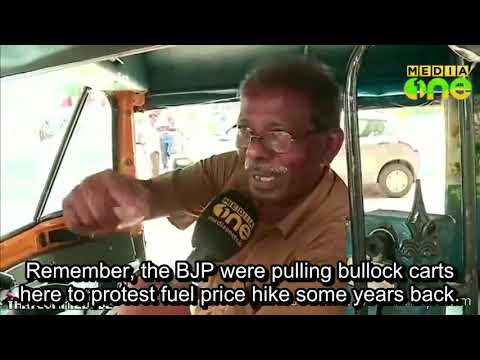Thug-life Auto driver from Kerala mocking BJP stance on fuel price hike