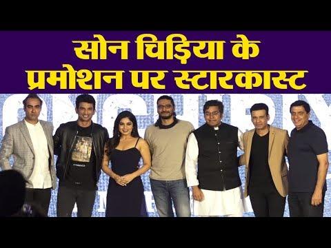 Sushant Singh Rajput & Bhumi Pednekar's starrer Sonchiriya Promotion; UNCUT Video | FilmiBeat Mp3