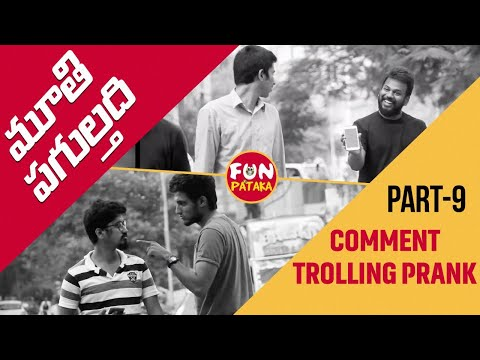 Comment Trolling Prank #9 in Telugu | Pranks in Hyderabad 20