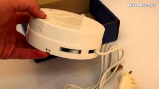 видео сигнализатор газа