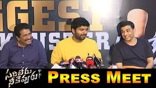 Sarileru Neekevvaru Press Meet || Anil Sunkara || Dil Raju || Anil Ravipudi