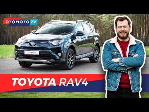 Toyota RAV4 - Doświadczenie procentuje   Test OTOMOTO TV