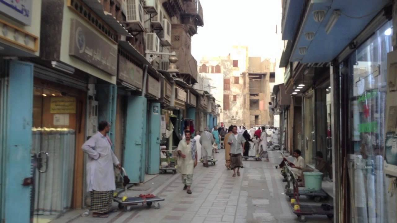 al balad district jeddah youtube