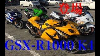 #52 Ninja ZX-14R akrapovic マフラー慣らし GSX1300R 隼 GSX-R1000
