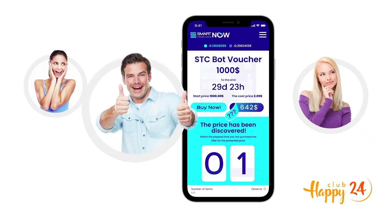STNow voucher
