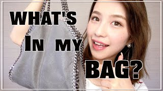 What's in my bag〜私のバッグの中身〜ご紹介します!👜♡