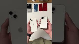 iPhone 13のシルバーとスターライトが似てるぅぅ