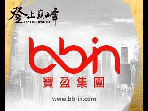 "2018 BBIN宝盈集团 at G2E Asia - ""Up for World"""