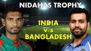 India vs Bangladesh T20 5th match |hilight| 2018