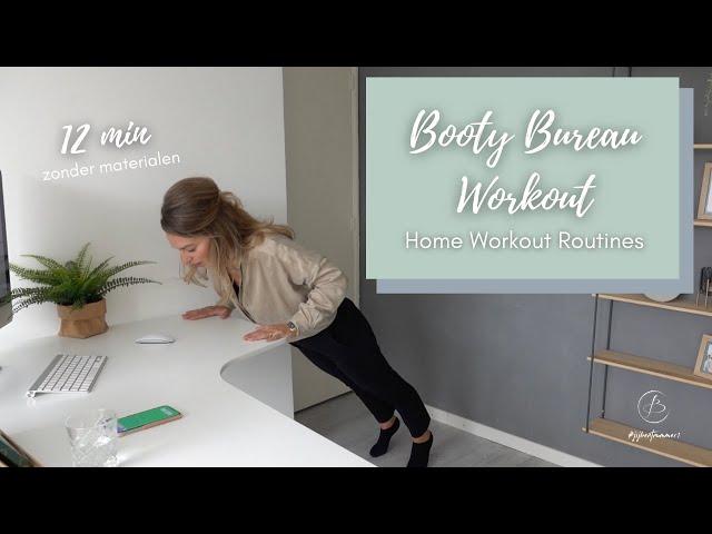BOOTY BUREAU WORKOUT - 12 min | Zonder materialen | Believe indoortraining | Charda Stefanov
