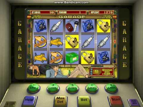Видео Игровой автомат гараж играть онлайн