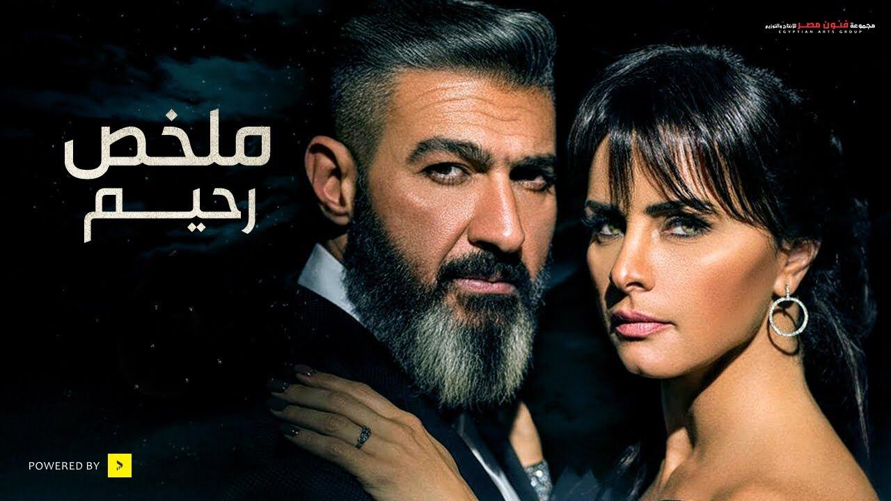 فيلم ياسر جلال كامل رحيم