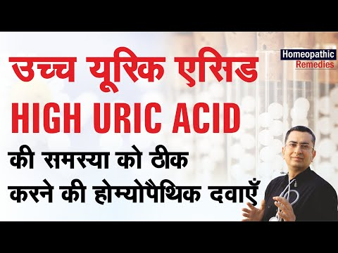Top 15  Homeopathic Medicines to cure High Uric Acid