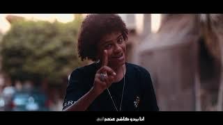 """كليب مهرجان """" قصه حسن البرنس """" حسن البرنس و زعبلاوي - قصه حزينه اووي هتقطع قلبك"""
