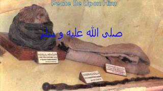 vetement de mohamed sala llah alayh wa salam