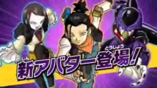 DragonBall Heroes Galaxy Mission 9 Trailer