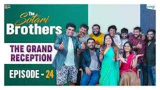 The Grand Reception || Episode 24 || The Sotari Brothers ||| Wirally Originals || Tamada Media