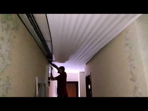 Натяжной потолок бесшовный. 44м2 на 2 помещения и коридор.