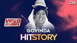 Govinda Hit Story - Video Jukebox | Best of Govinda | Coolie No. 1 | Hero No. 1 | Kunwara | Albela
