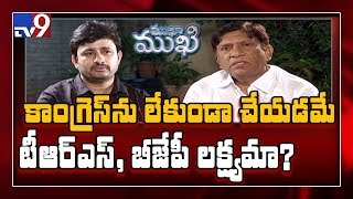 Mukha Mukhi with TRS Vinod Kumar || Full Episode