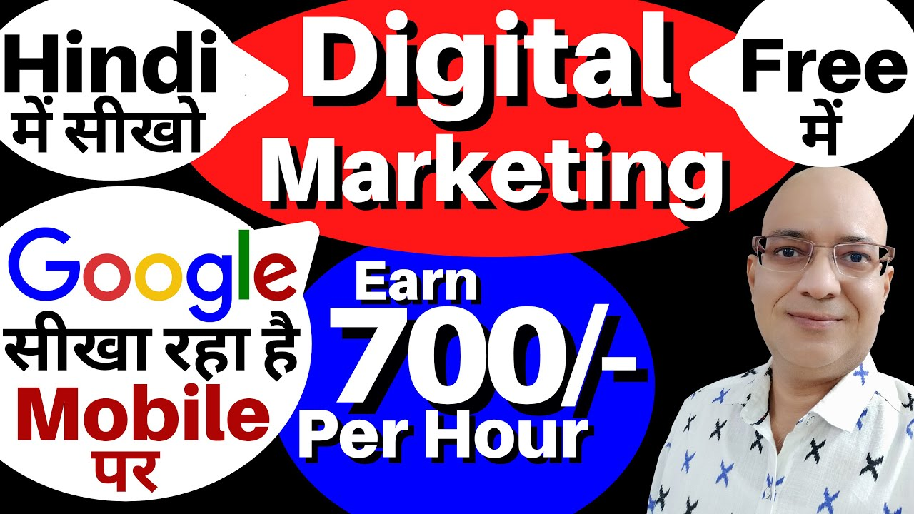 Free Google course & income | Best work from home | Part time job | freelance | Sanjeev Kumar Jindal