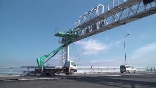 Крымский мост   Видео 16 апреля 2018 года