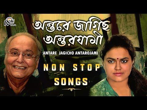 Top 20 Rabindra Sangeet Collection - New Bangla Songs 2016/2017 - Love Song