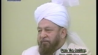 Urdu Khutba Juma on May 25, 1990 by Hazrat Mirza Tahir Ahmad