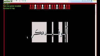 تم اختراق منتديات شيعة علي من قبل ابو فهد f8q1@hotmail.com