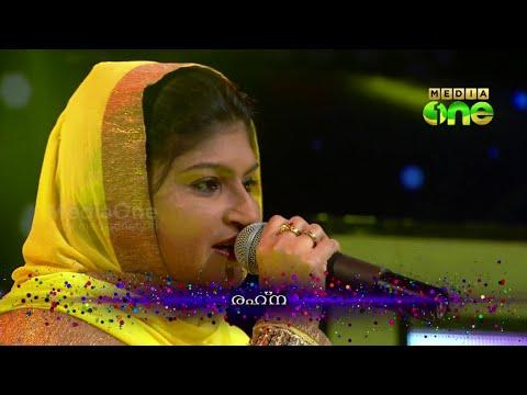 Pathinalam Ravu Season3 Judge Rahna Singing super song (Epi36 Part4)