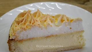 Пирог СЛЕЗЫ АНГЕЛА \ Творожный десерт