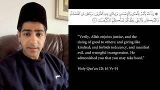 Holy Qur'an Video 6 - A Verse that Inspired Me